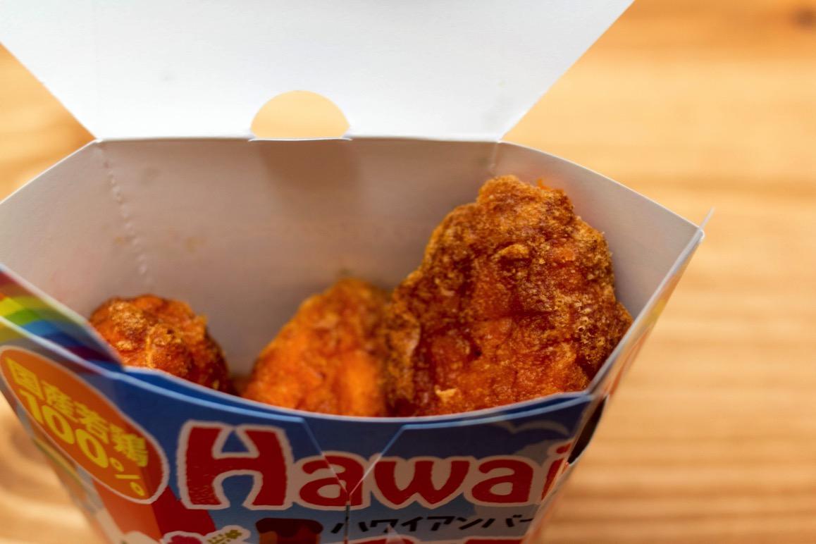 ハワイアンバーベキュー味