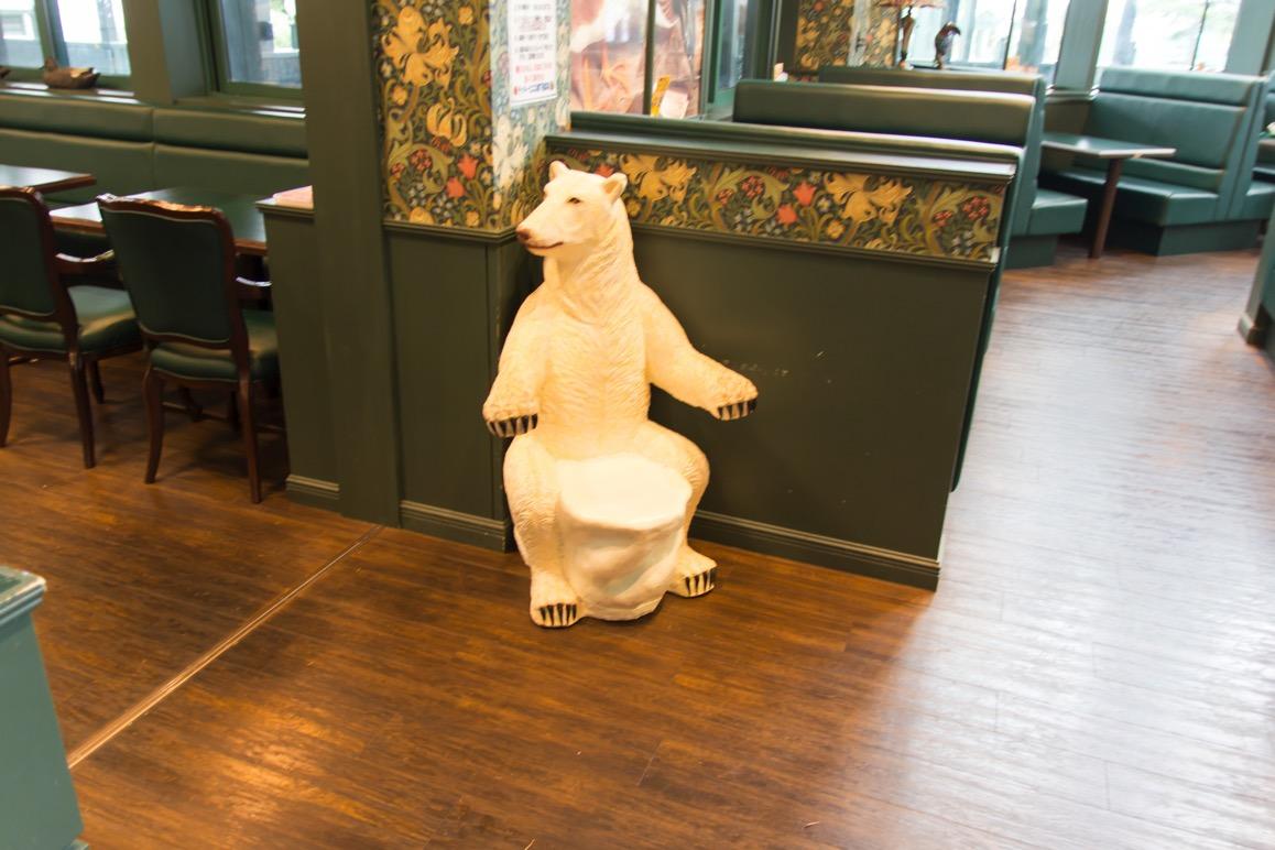 シロクマの椅子