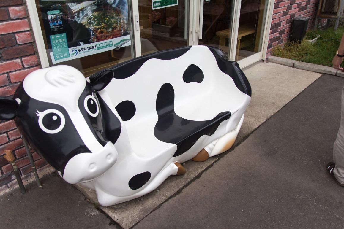 牛さんの椅子
