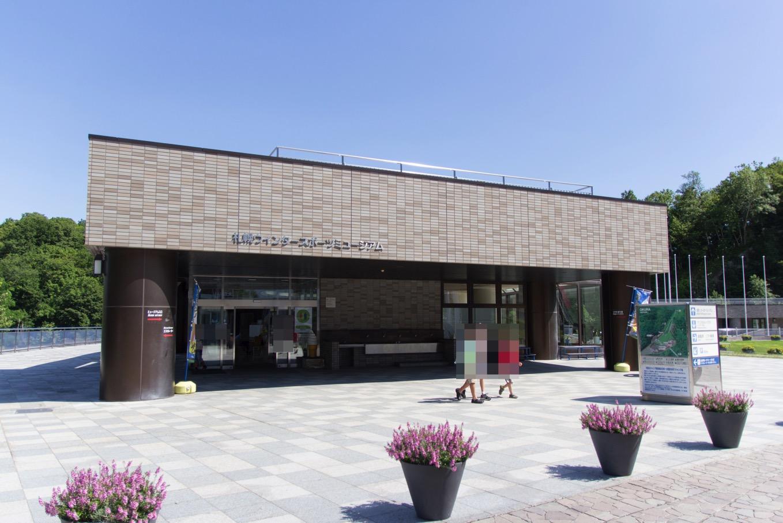 ウィンタースポーツミュージアム