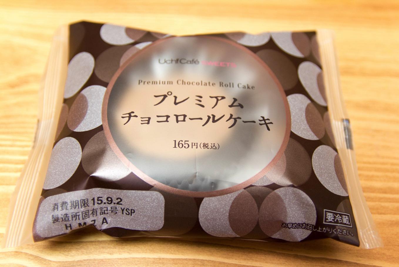 プレミアムチョコロールケーキ