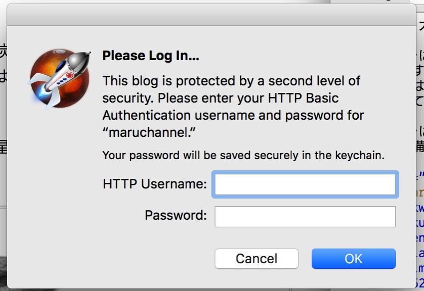 HTTP Username