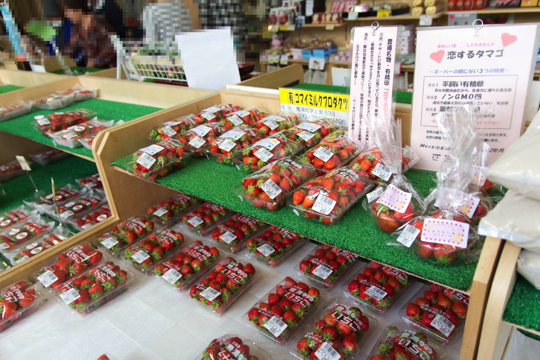 イチゴも売ってます