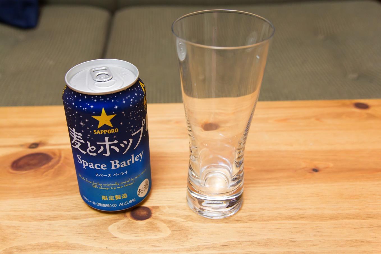 飲んでみましょう