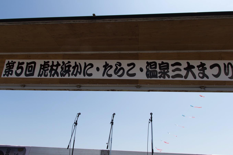 ステージ上の看板